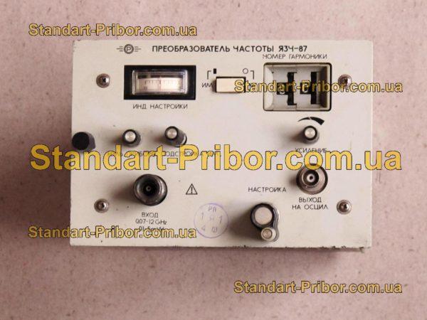 ЯЗЧ-87 (Я3Ч-87) блок расширения - фотография 1