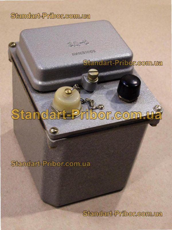 зД-5 зарядное устройство - фотография 1