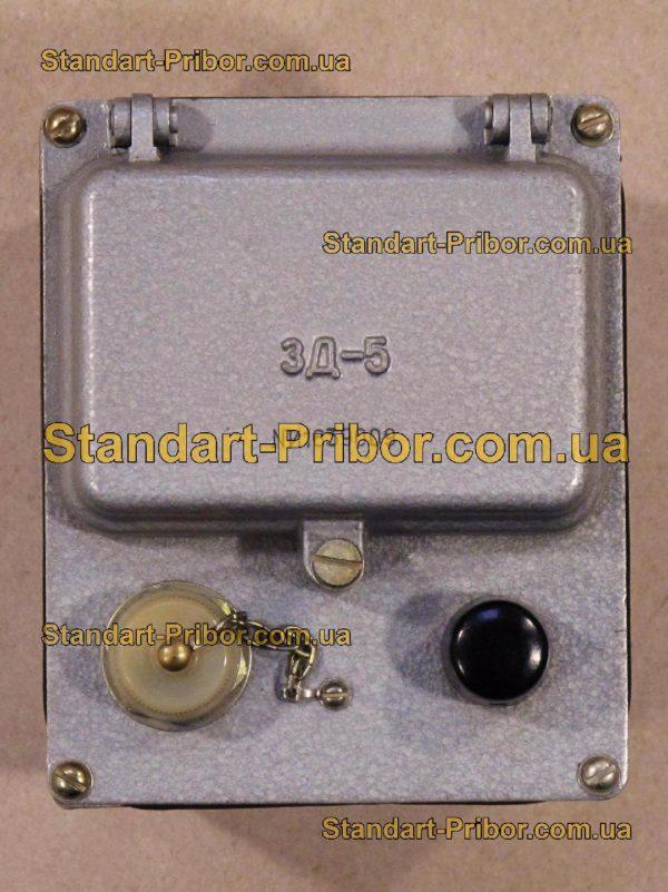 зД-5 зарядное устройство - изображение 2