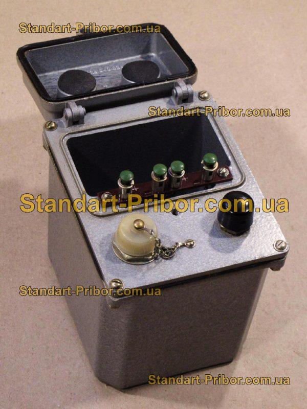 зД-5 зарядное устройство - фотография 7
