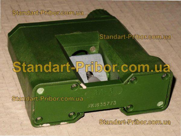 зД-6 зарядное устройство - фотография 1