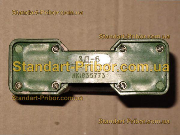 зД-6 зарядное устройство - изображение 2